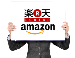楽天 Amazon